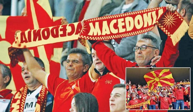 Τα Σκόπια εμφανίστηκαν ως Μακεδονία στο Euro-2020-Καταγγείλτε τη Συμφωνία των Πρεσπών
