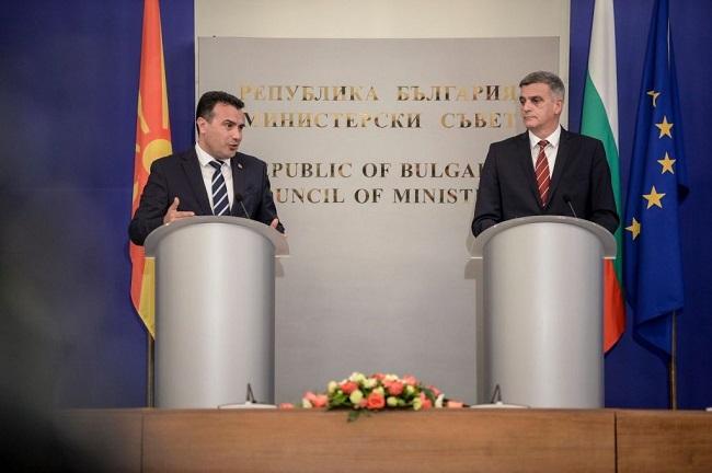 Βουλγαρία επιμένει στο βέτο