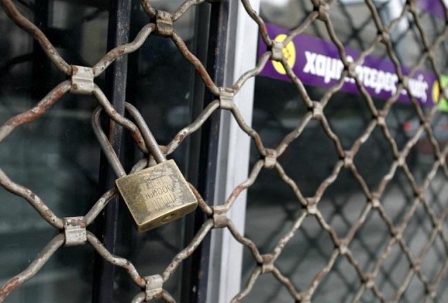 200.000 επιχειρήσεις κινδυνεύουν με «λουκέτο»