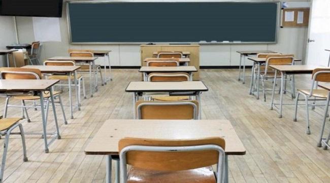 Οικονομικό «χαράτσι» στους εκπαιδευτικούς