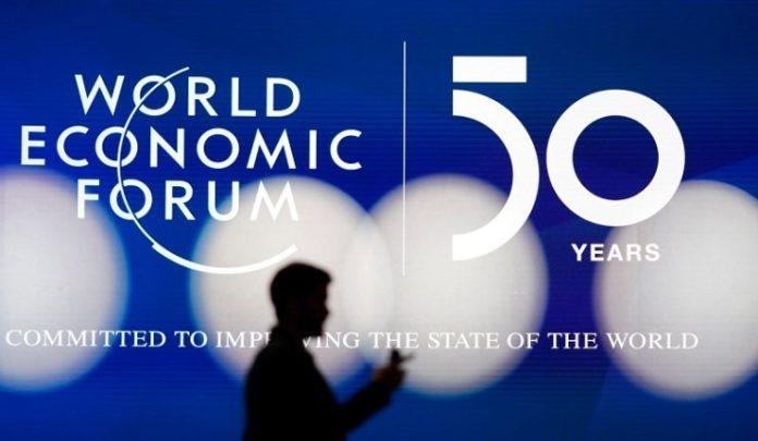 πρόγραμμα Παγκοσμιοποίησης