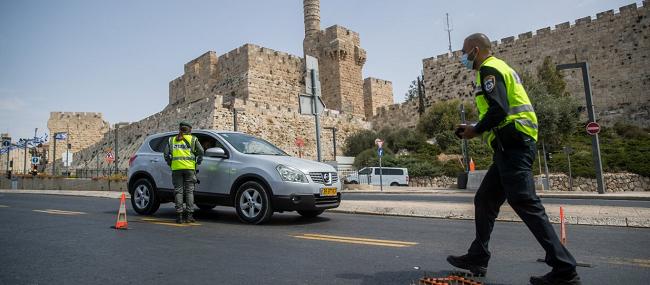 Ισραήλ βάζει τέλος στα lockdown