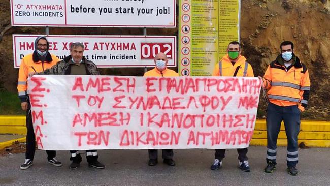Συνδικάτο Μεταλλείων Βορείου Ελλάδος