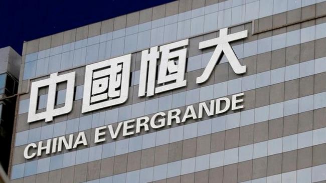 """""""Ασπιρίνες"""" προς αποφυγή επικείμενης πτώχευσης της Evergrande"""