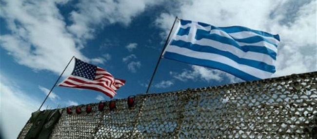 Αθήνα παραχωρεί τα νησιά στις ΗΠΑ