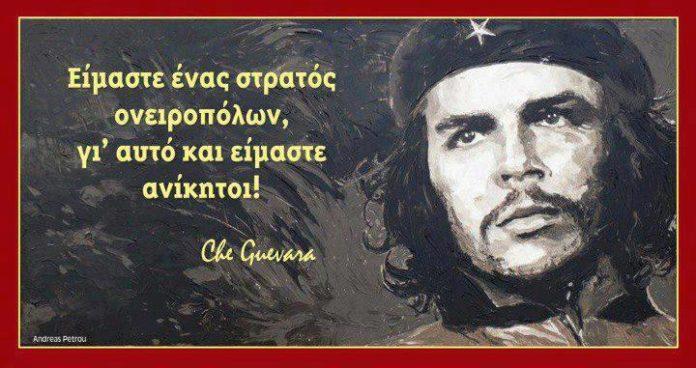 Hasta Sempre Comandante!!!